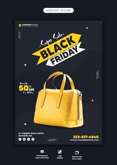 Супер распродажа черная пятница флаер шаблон