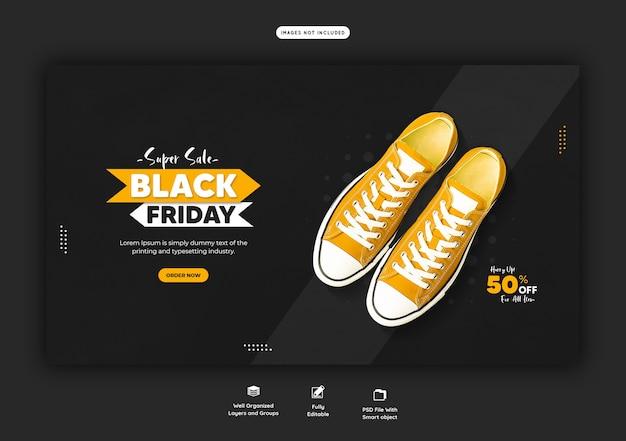 Супер распродажа черная пятница веб-баннер шаблон