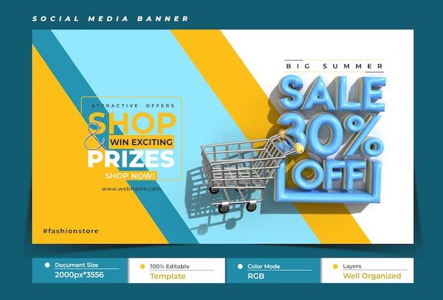 슈퍼 판매 디지털 마케팅 가로 배너 템플릿입니다.
