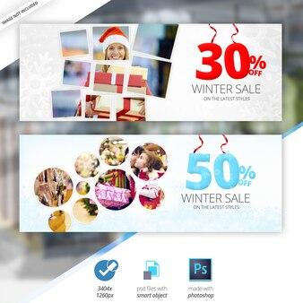 슈퍼 판매 페이스 북 타임 라인 표지 배너