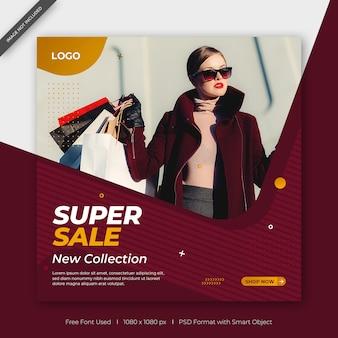 슈퍼 판매 새 컬렉션 페이스 북 또는 웹 배너 템플릿