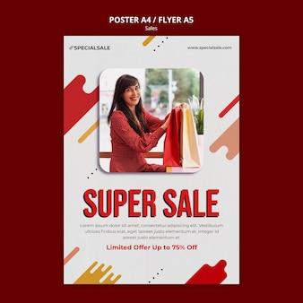 슈퍼 판매 포스터 템플릿