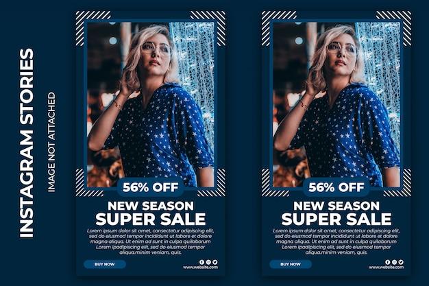 슈퍼 판매 사회 배너 서식 파일