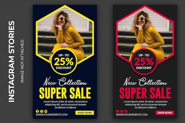 Super sale social story  premium psd