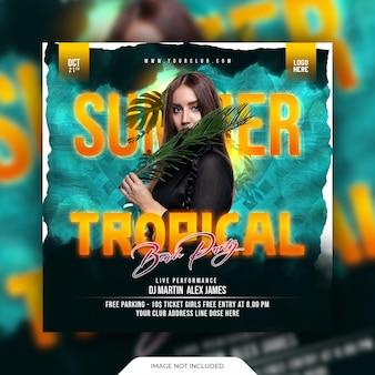 Шаблон сообщения в социальных сетях super tropical night party