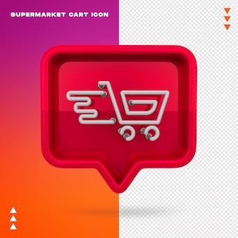 Supermarket cart icon