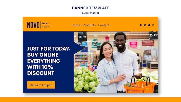 Шаблон баннера концепции супермаркета