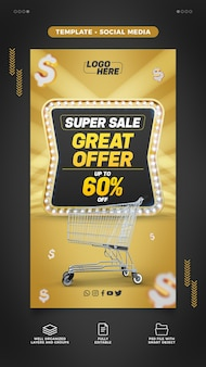Supermarket social media template discount