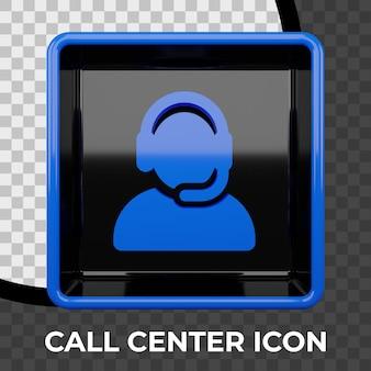 Поддержите или позвоните нам значок дизайн 3d визуализации