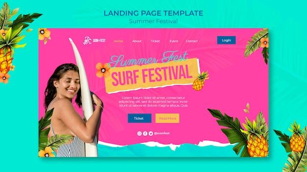 Целевая страница фестиваля серфинга