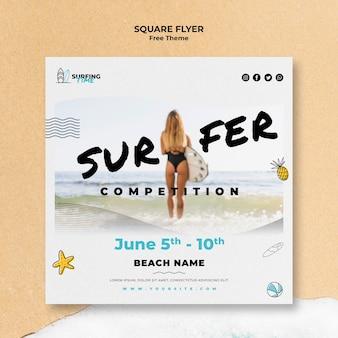 Surfer flyer template