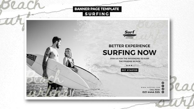 Surfing banner template