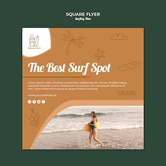 Серфинг флаер шаблон стиля