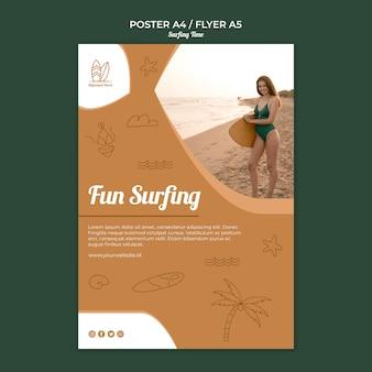 서핑 포스터 템플릿 개념