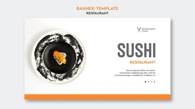 寿司レストランバナーテンプレート