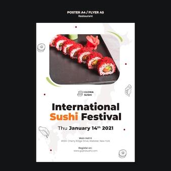 寿司レストランチラシ印刷テンプレート