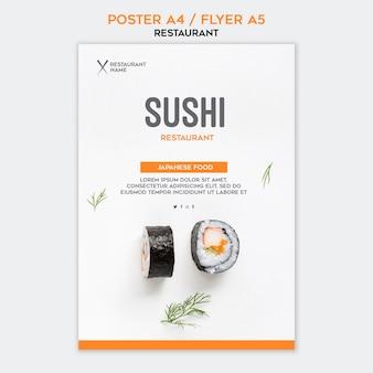 Шаблон плаката суши-ресторана
