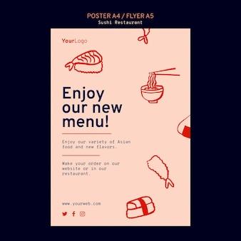 스시 레스토랑 포스터 템플릿