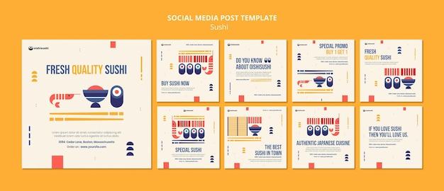 스시 레스토랑 소셜 미디어 게시물 템플릿 무료 PSD 파일