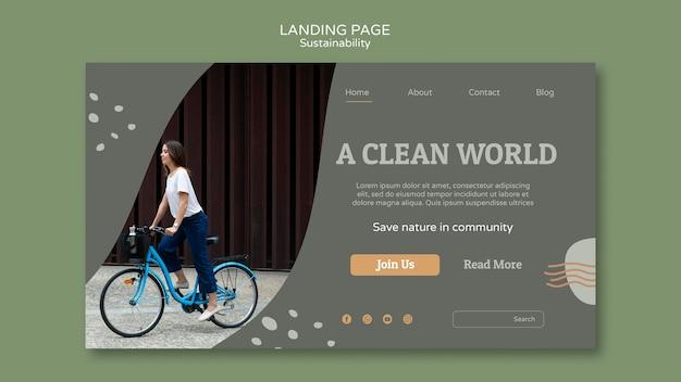 지속 가능성 방문 페이지 디자인 템플릿