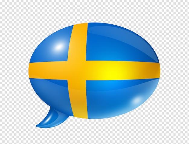 スウェーデンの国旗吹き出し