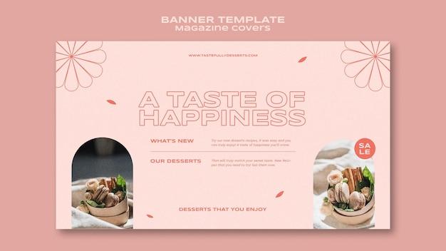 Шаблон баннера сладости и угощения