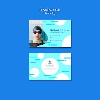Шаблон визитной карточки для плавания