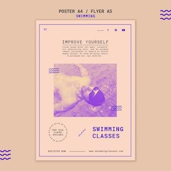 수영 수업 인쇄 템플릿
