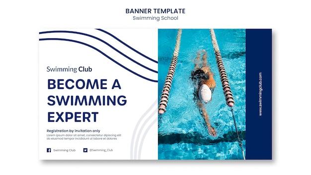 水泳学校のバナーテンプレート