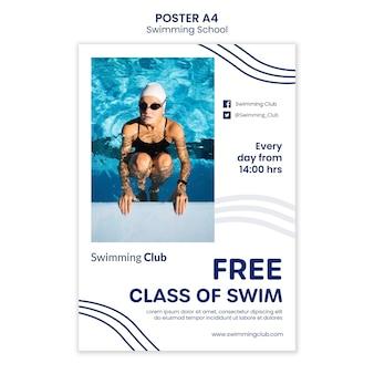 수영 학교 포스터 템플릿