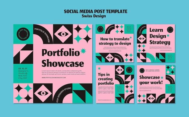 스위스 디자인 소셜 미디어 게시물 템플릿