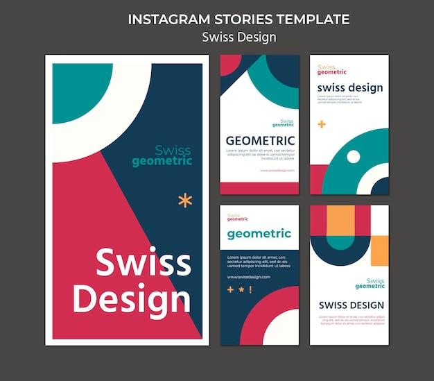스위스 디자인 소셜 미디어 스토리
