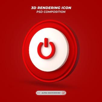 Включение значка выключения в 3d-рендеринге
