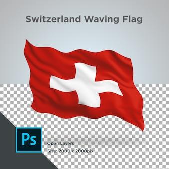 Switzerland flag wave design transparent