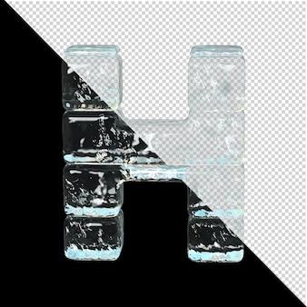 얼음 컬렉션의 상징입니다. 3d 편지 h