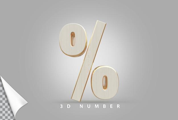 Символ процента 3d рендеринга золотой с деревянным стилем