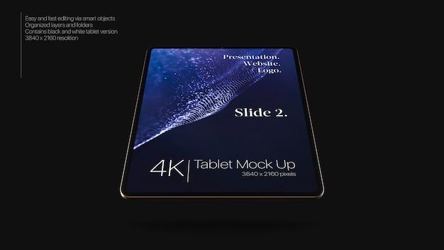 태블릿 모의