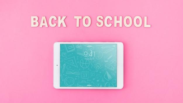 다시 학교 개념으로 태블릿 이랑