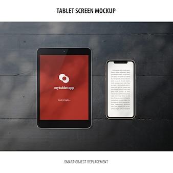 태블릿 화면 이랑