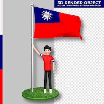 かわいい人々の漫画のキャラクターと台湾の旗。独立記念日。 3dレンダリング。