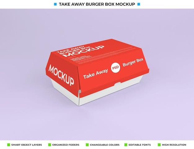 음식 상자 패키지 모형 디자인 제거