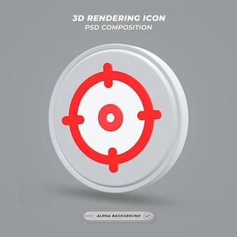 Значок целевой точки в 3d-рендеринге