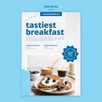 最もおいしい朝食の印刷テンプレート