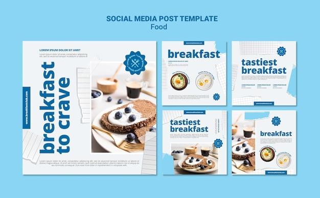 가장 맛있는 아침 소셜 미디어 게시물