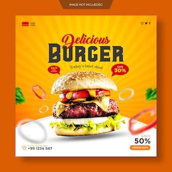 Рекламный пост tasty burger для социальных сетей и веб-баннера или квадратного флаера premium psd