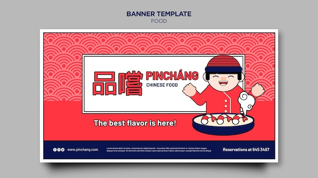 Tasty chinese food banner template