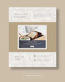 맛있는 음식 메뉴 인스타그램 포스트 세로 배너 템플릿