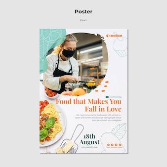 Шаблон плаката вкусной еды
