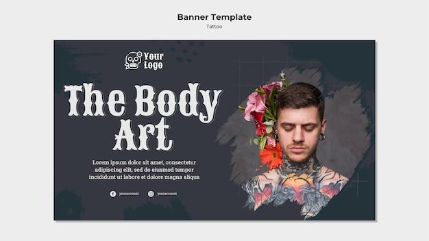 Tattoo artist banner template