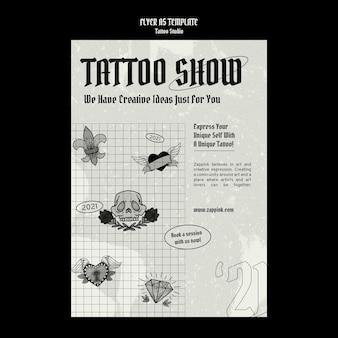 タトゥースタジオポスターデザインテンプレート